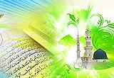 Explication de l'invocation Makarim-ul-Akhlagh