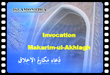 Invocation Makarim-ul-Akhlagh (vidéo)