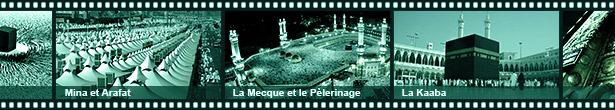 La Mecque et le Pèlerinage