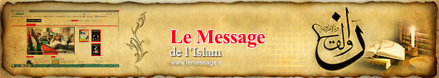 Le message de l'Islam