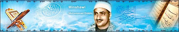 Muhammad Siddiq Minshawi