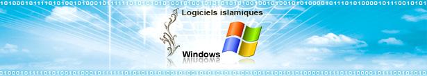 Applications islamiques pour Windows