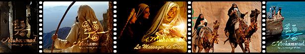 Bande-annonce du film «Muhammad, le messager de Dieu»