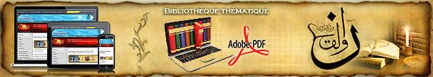 Bibliothèque thématique (version PDF)