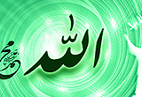 Initiation aux croyances islamiques