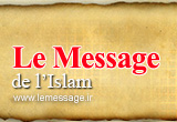 Le message de l'Islam