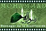 Prophète Muhammad (SAWA) (image)