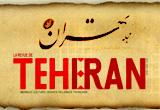 La Revue de Téhéran