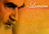 La Gnose de l'Imam Khomeini (R)